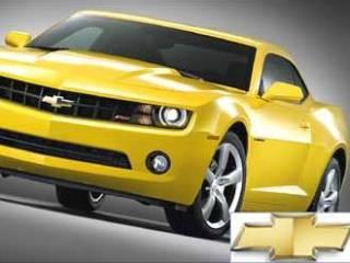 <img alt='Mobil Chevrolet' src='https://i0.wp.com/i48.tinypic.com/1giryq.jpg'/>